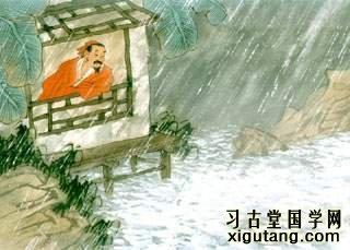 蒋捷《虞美人·听雨》:少年听雨歌楼上。壮年听雨客舟中。而今听雨僧庐下。鬓已星星也。